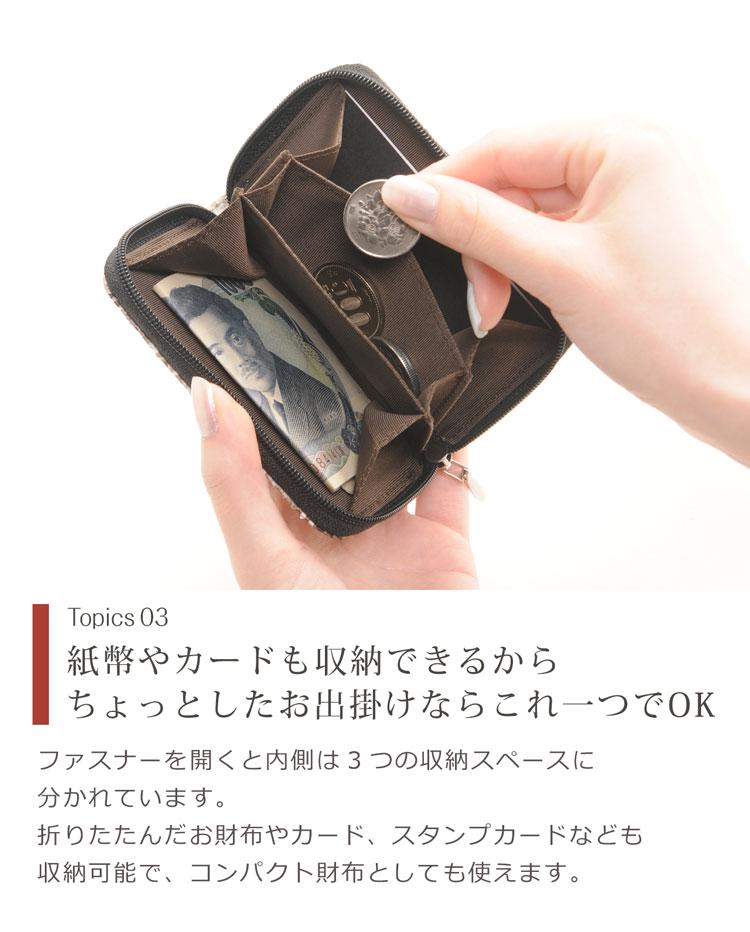 コンパクト財布 メンズ ラウンドファスナー カードケース