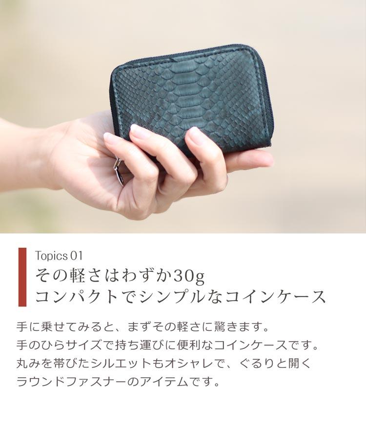 コンパクト財布 蛇革 軽量 ミニ財布 ネイビー