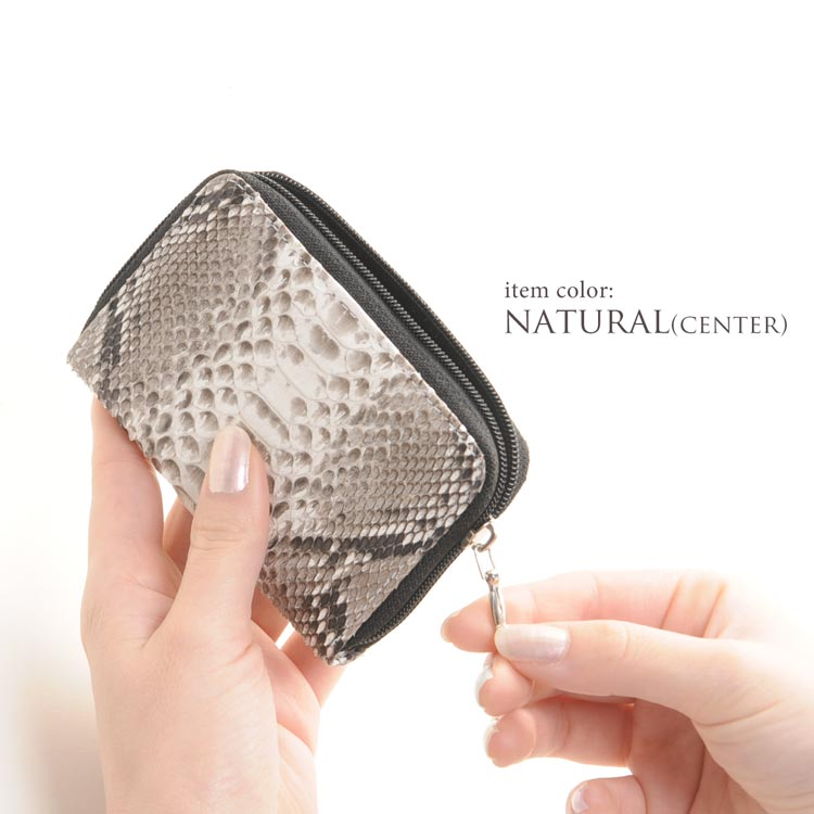 蛇革 メンズ 軽量 コンパクト財布 ナチュラル