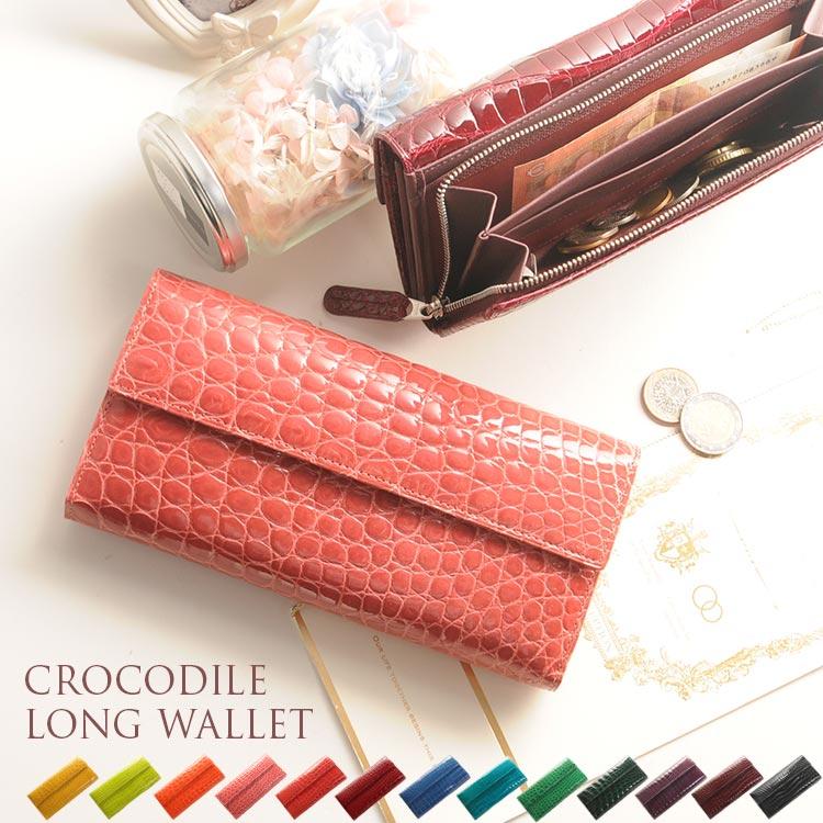 クロコダイル 長財布 日本製 レディース かぶせ ピンク