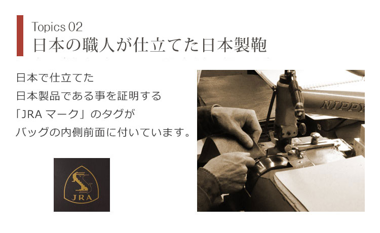 クロコダイル ミニ ショルダーバッグ 日本製 軽量