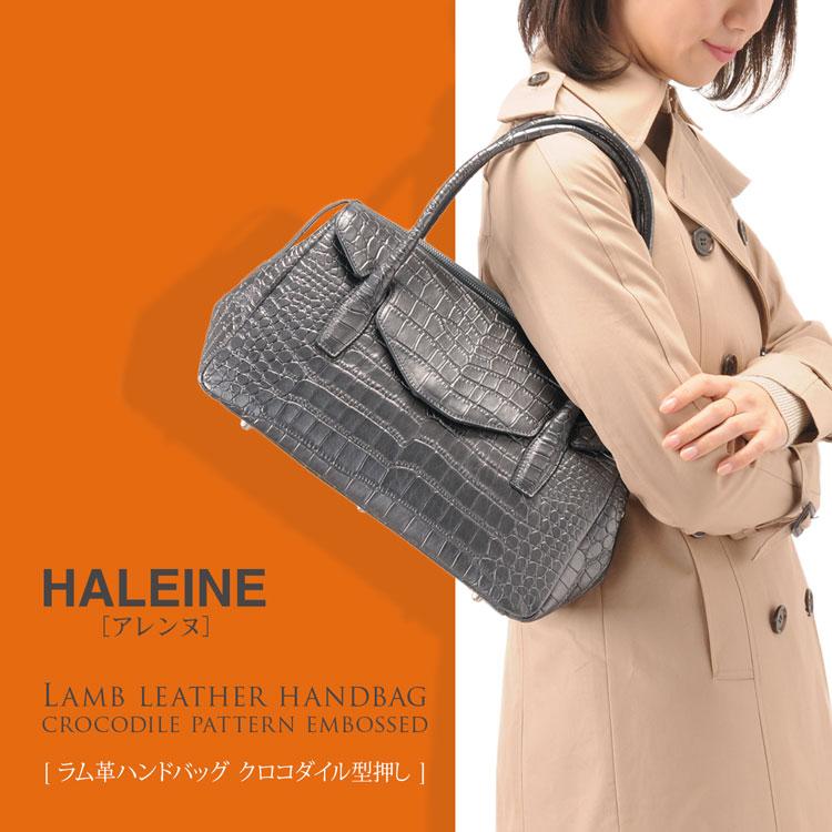 HALEINE アレンヌ ブランド 羊革 ラム革 バッグ ビジネス 肩掛け 軽い 働く ママコーデ