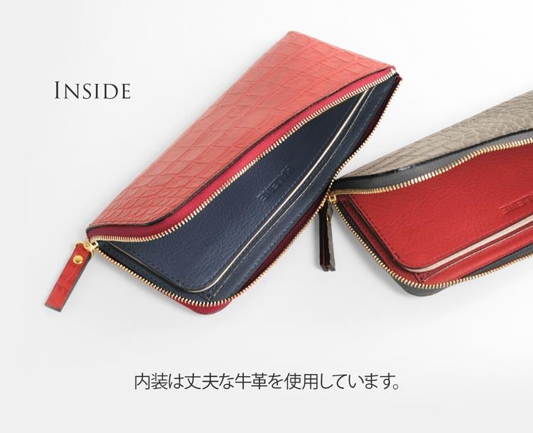HALEINE アレンヌ 牛革 L字 ファスナー財布 長財布 クロコ型押し 薄型 スマート バイカラー