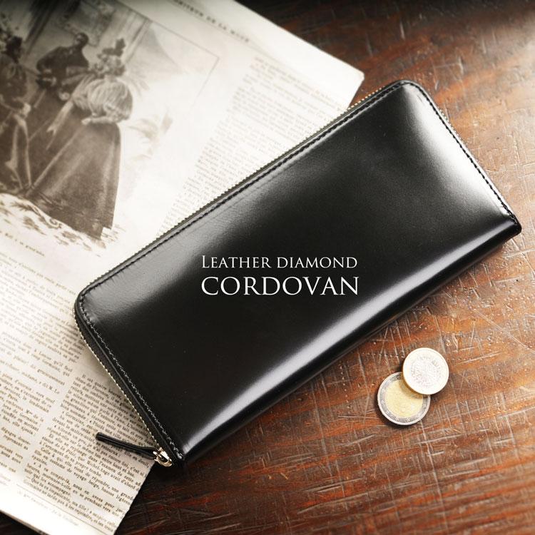 コードバン 財布 メンズ 長財布 ブラック ラウンドファスナー