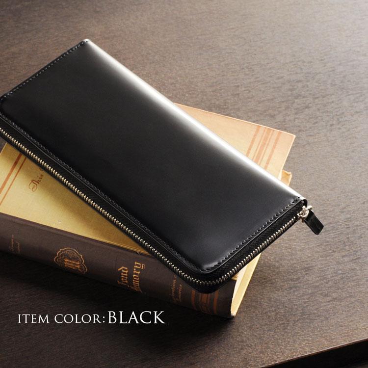 薄型 財布 コードバン 本革 ブラック