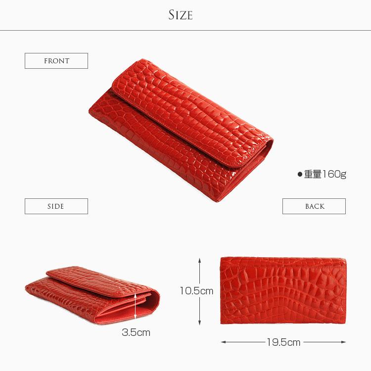 クロコダイル かぶせ型 長財布