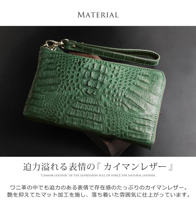 カイマン マット クラッチ バッグ 薄型 財布 ポシェット ショルダー