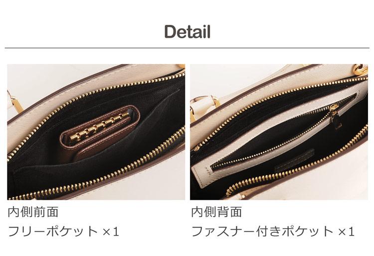 バッグ 内側収納 ポケット