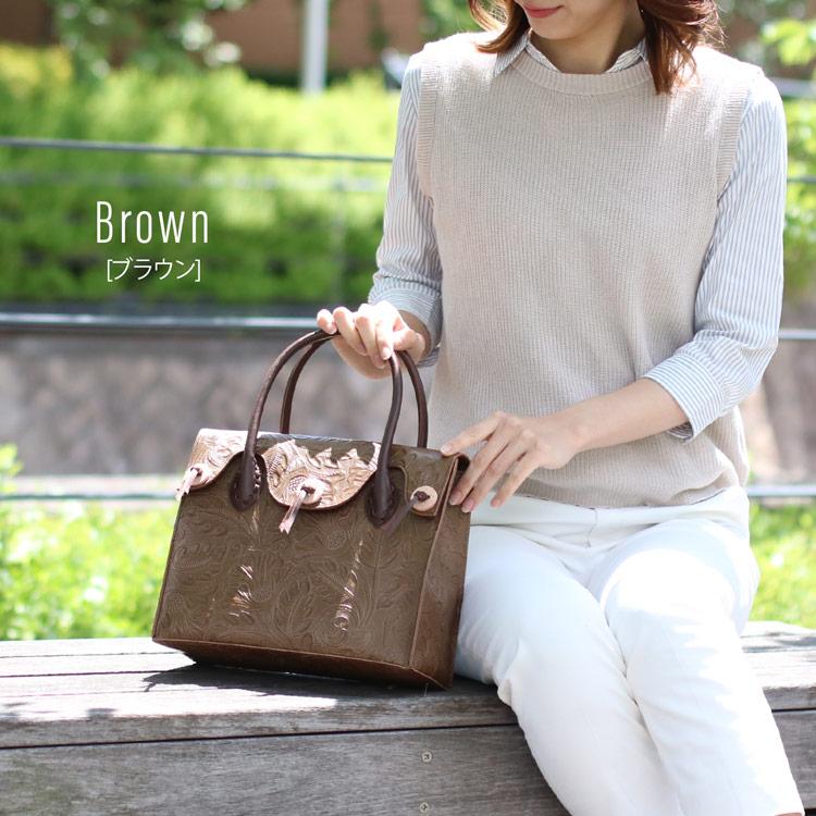 Jamale ボタニカル柄 型押し 本革 ハンドバッグ 日本製 茶色 ブラウン