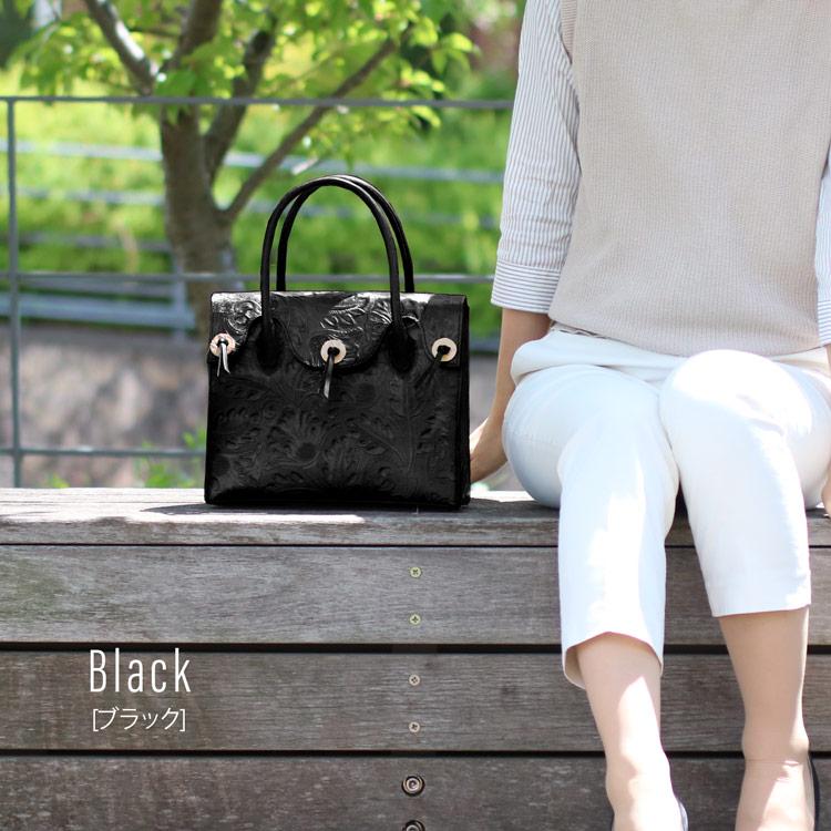 Jamale ボタニカル柄 型押し 本革 ハンドバッグ 日本製 黒 ブラック
