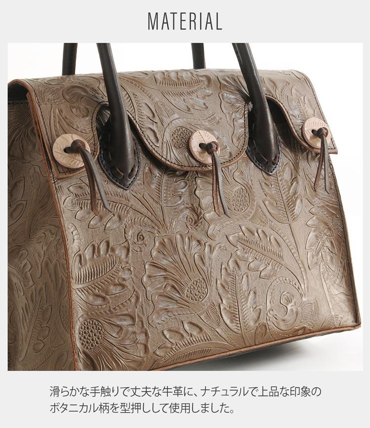 ボタニカル柄 型押し 本革 ハンドバッグ 日本製 草花模様 レザー