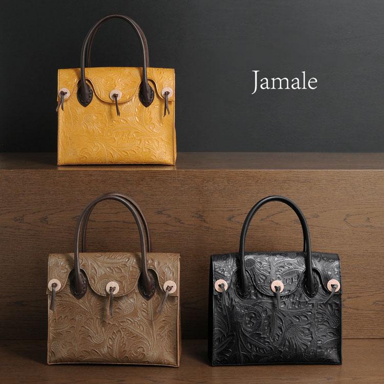 Jamale ジャマレ トート 手提げ ボタニカル柄 型押し 本革 ハンドバッグ 日本製