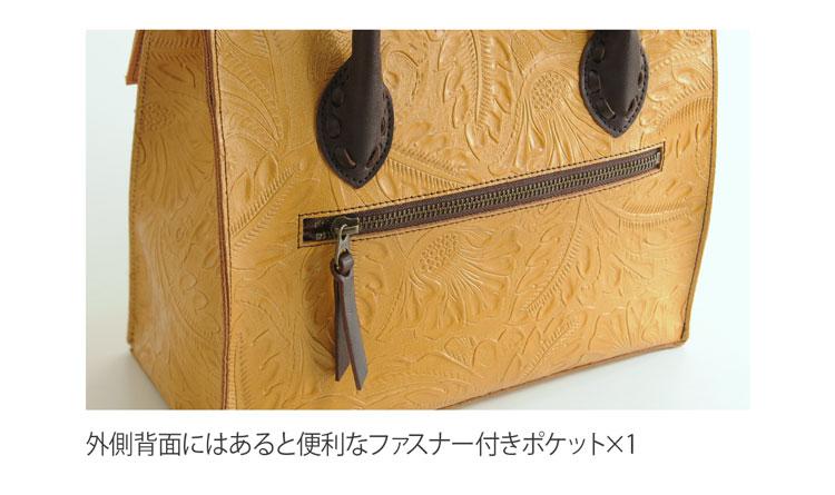 Jamale ボタニカル柄 型押し 本革 ハンドバッグ 日本製
