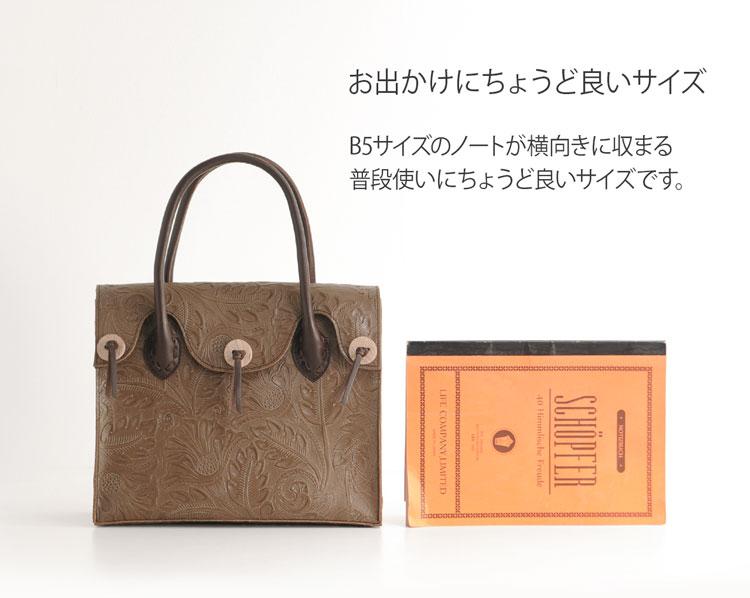 Jamale ボタニカル柄 型押し 本革 ハンドバッグ 日本製 B5サイズ