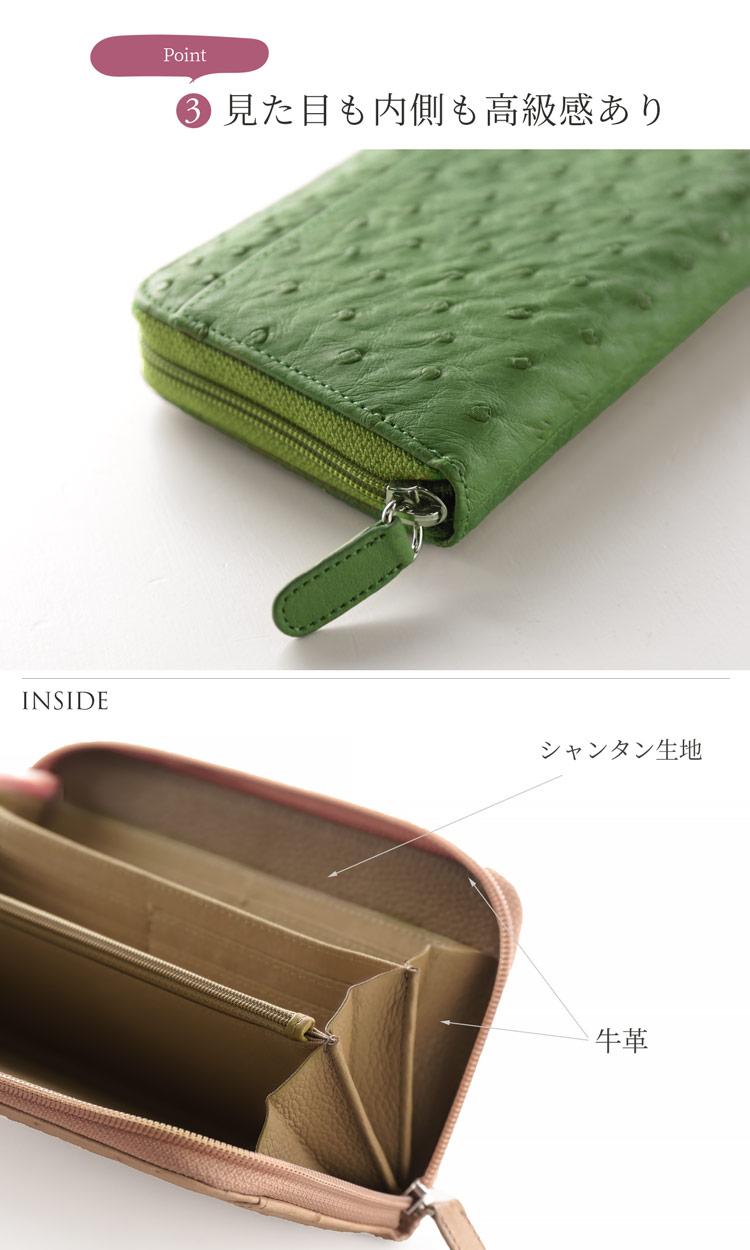 高級感のある レディース財布