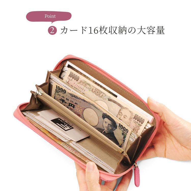 カード16枚収納 大容量の長財布