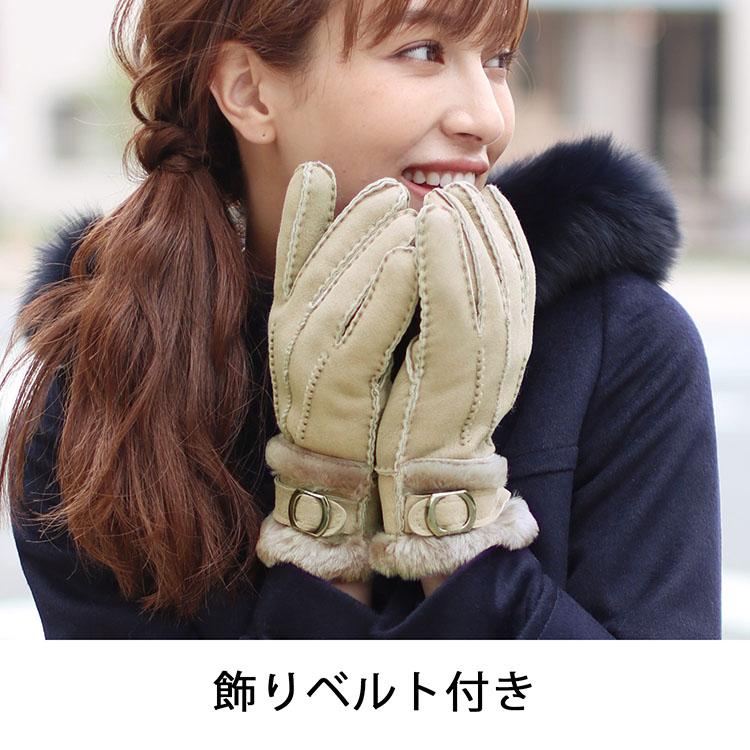 ムートン グローブ 手袋 ダブルフェイス レディース 全4色