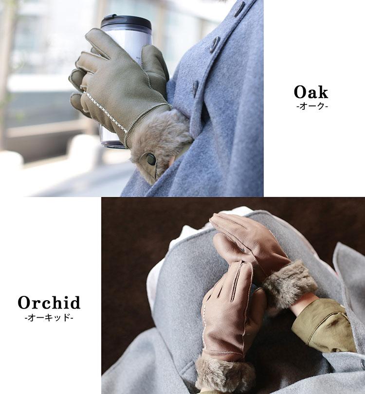 ムートン グローブ 手袋 ワイン ステッチ デザイン 可愛い