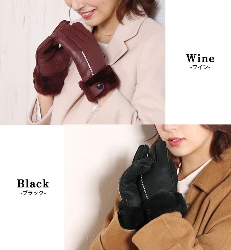 ムートン グローブ 手袋 ダブルフェイス レディース カジュアル