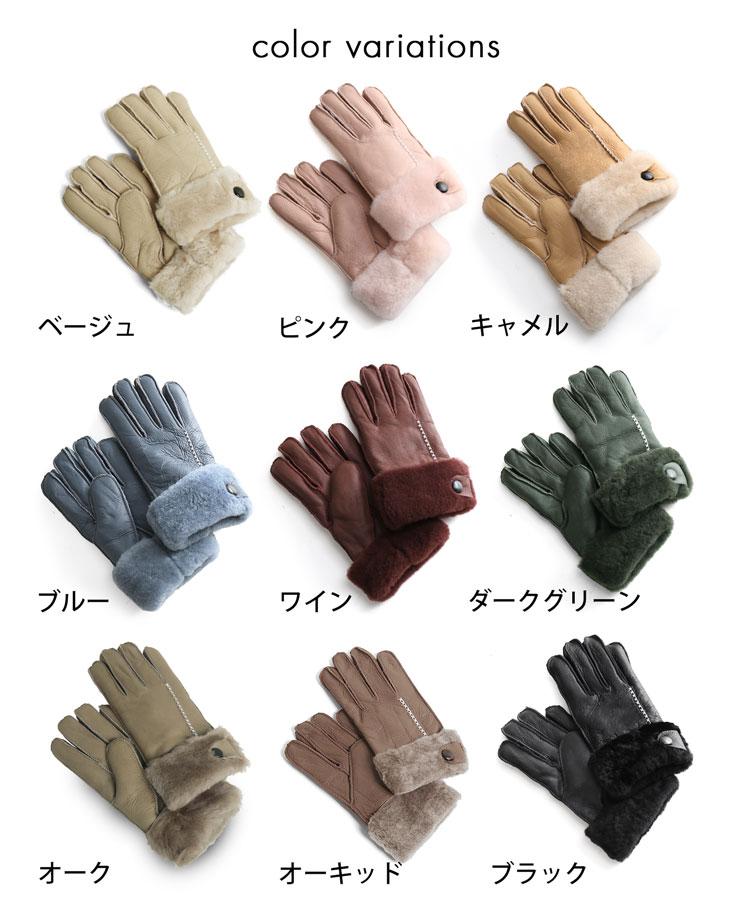 ムートン グローブ 手袋 ダブルフェイス レディース カラー
