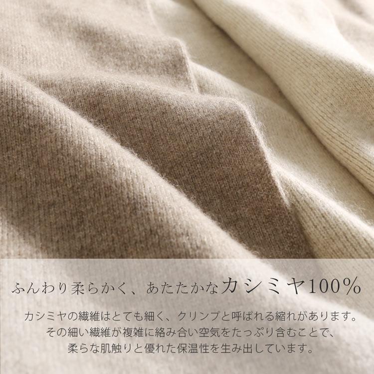 柔らかい カシミヤ 暖かい 厚手 100% カーディガン レディース ベージュ