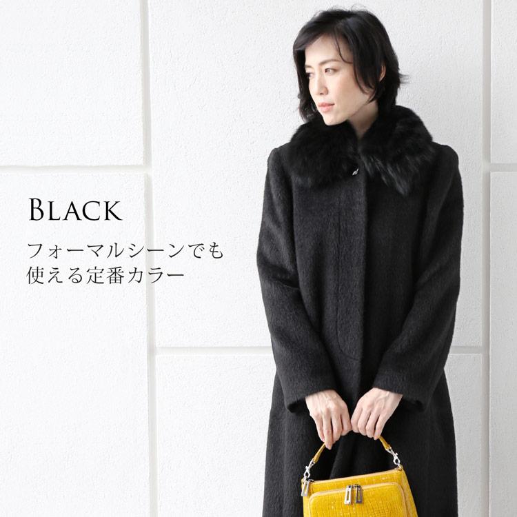日本製 スーリー アルパカ コート ロング フォックス ファー レディース ファーコート