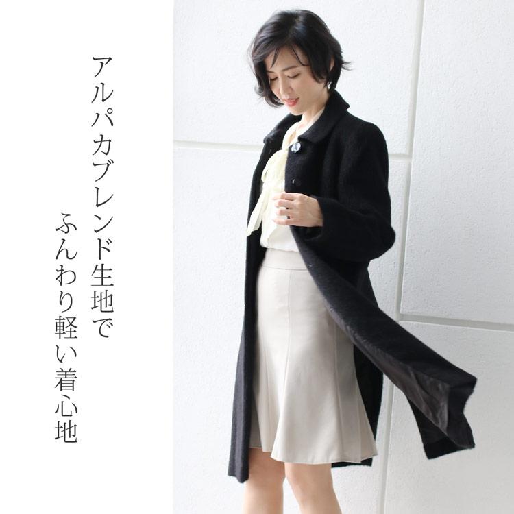 日本製 スーリー アルパカ コート ロング フォックス ファー レディース 上品