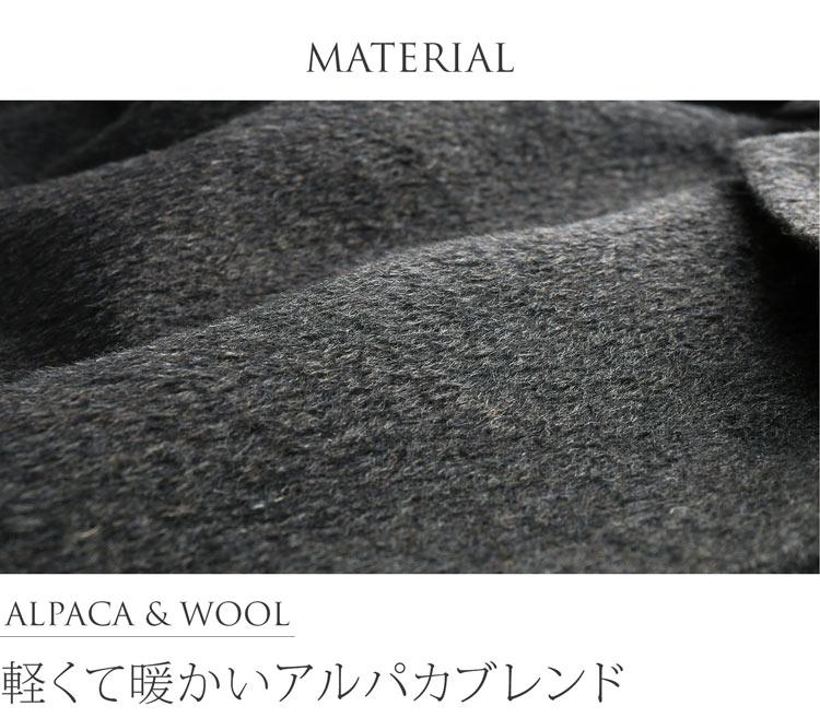 日本製 スーリー アルパカ コート ロング フォックス ファー レディース 上質
