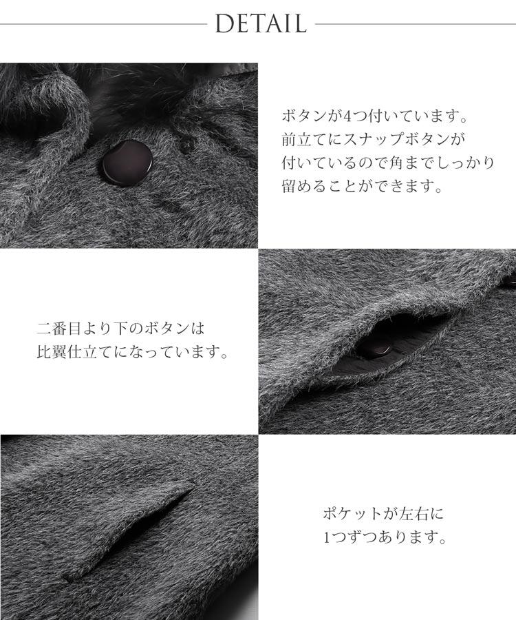 日本製 スーリー アルパカ コート ロング フォックス ファー レディース ディテール