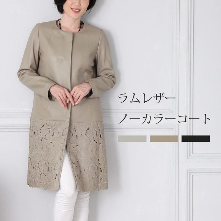 羊革 ラムレザー コート 花柄 レディース モカベージュ