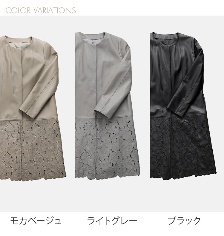 ラムレザーノーカラーコート 全3色