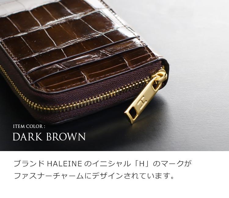 ファスナー カードケース HALEINE 本革 クロコダイル ゴールド ファスナー
