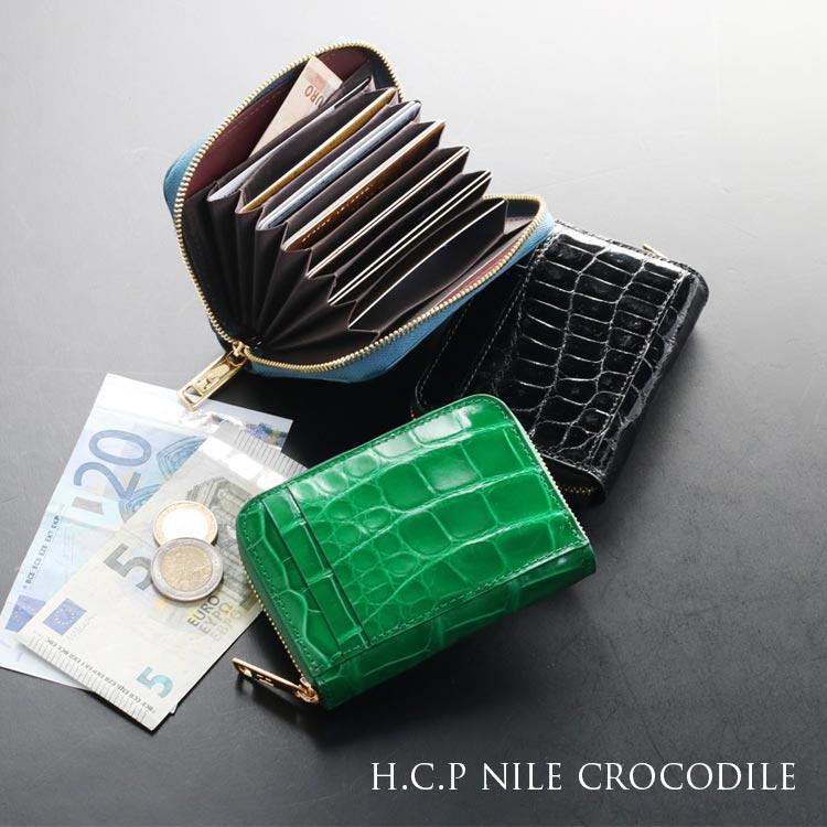 HCP クロコダイル カード入れ レディース 本革