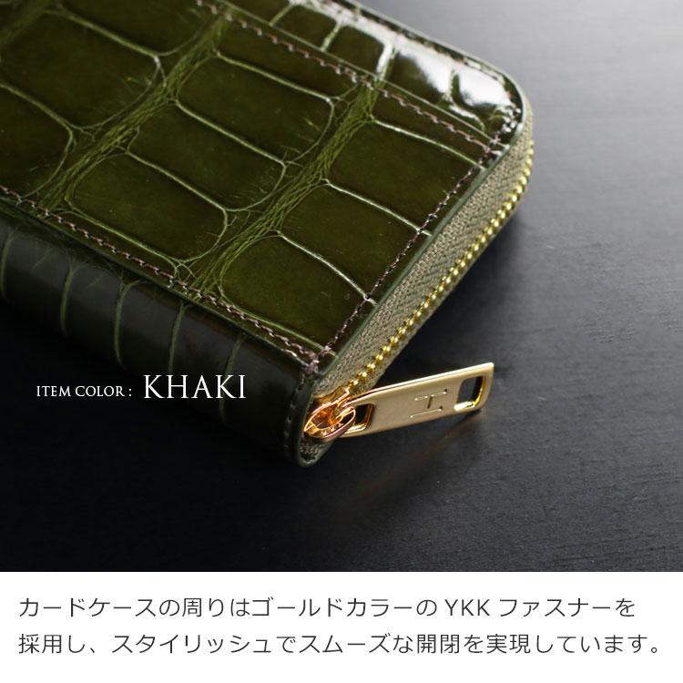 ナイルクロコダイル カードホルダー YKK ファスナー