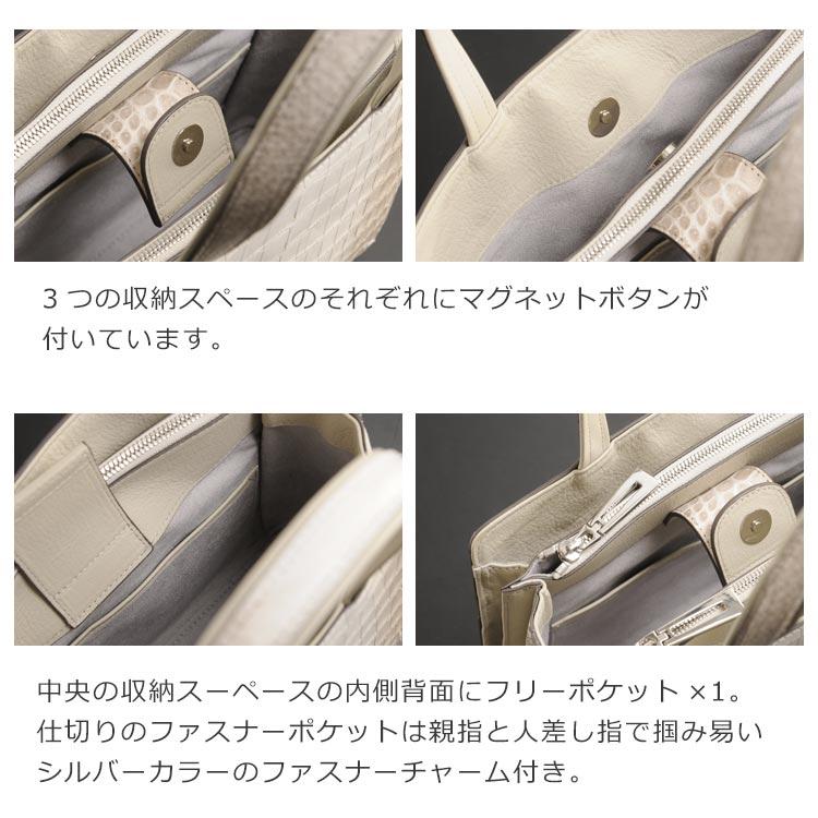 ヒマラヤクロコダイル ハンドバッグ A5 対応