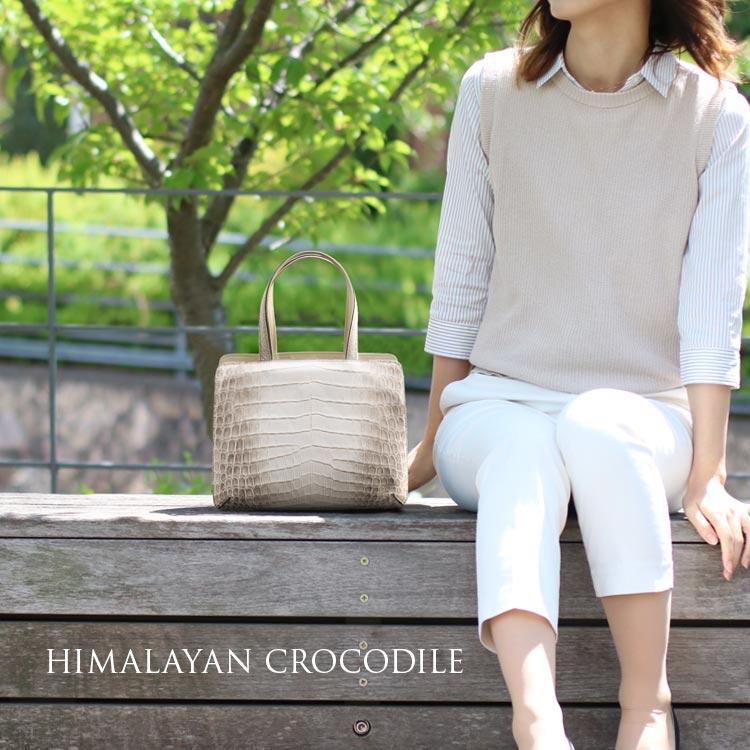 ヒマラヤ クロコダイル レディース バッグ 本革 フォーマル ホワイト 白