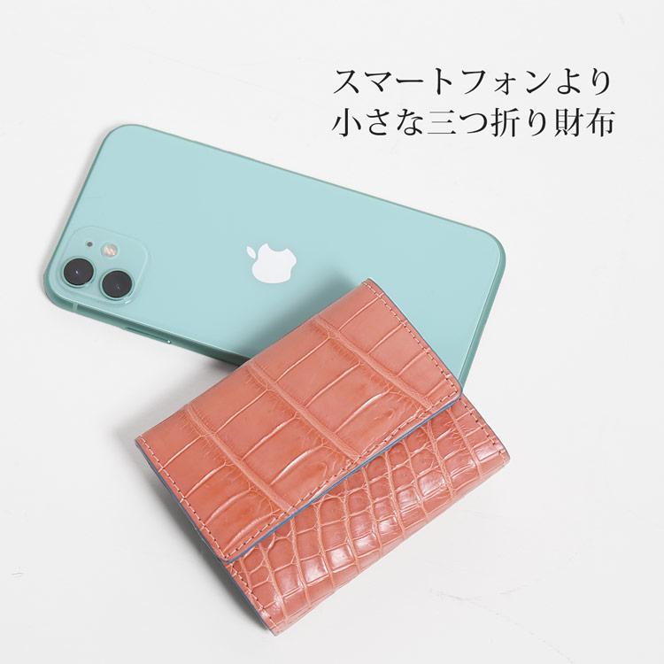小さい 財布 クロコダイル マット レディース コンパクト財布 キャッシュレス クロコ ワニ革