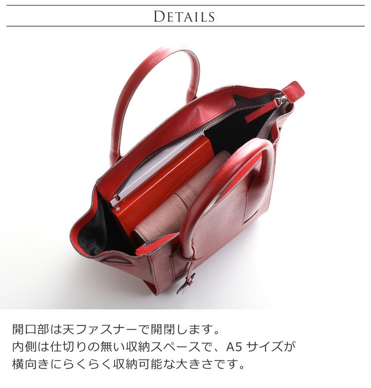 ミディアム サイズ ハンドバッグ 通勤 レザー トート型