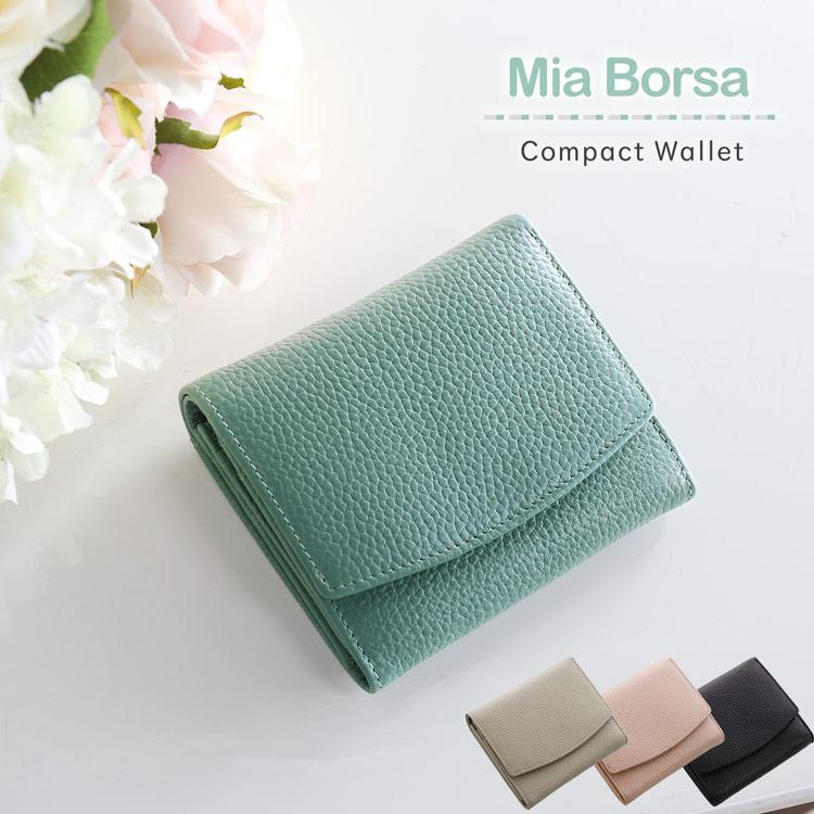 Mia Borsa 二つ折り 財布 レディース 牛革 ブルー