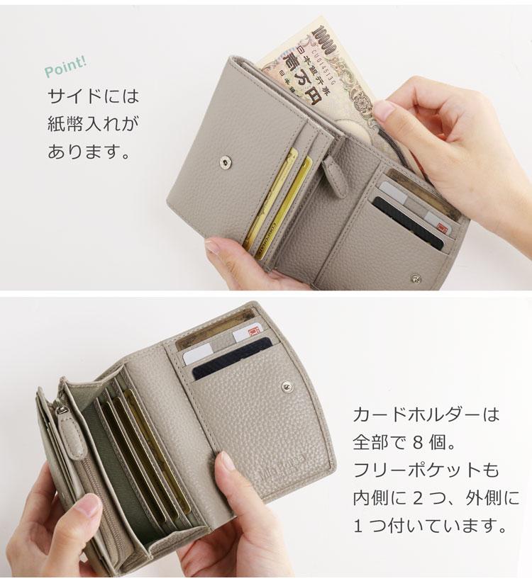 デザイン性の高い 小さい 使いやすい 財布