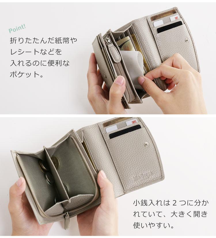 小さい 使いやすい 財布 本革 レディース