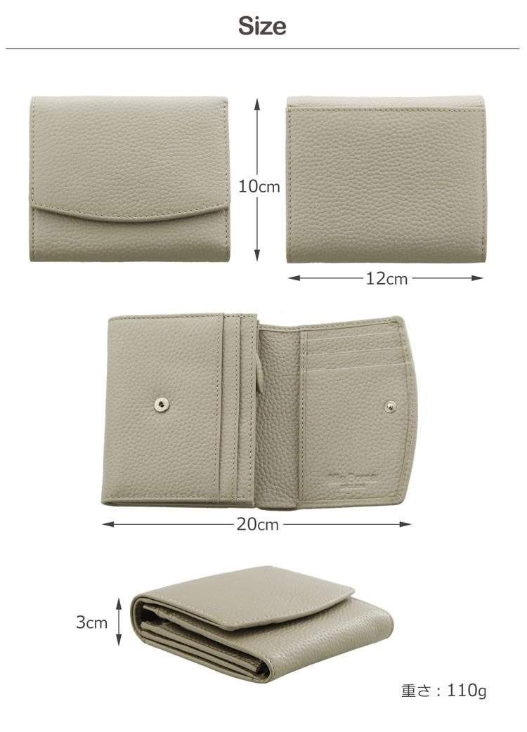 小さめ サイズ コンパクト財布
