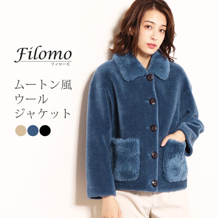 Filomo/フィローモ ウールムートン ジャケット
