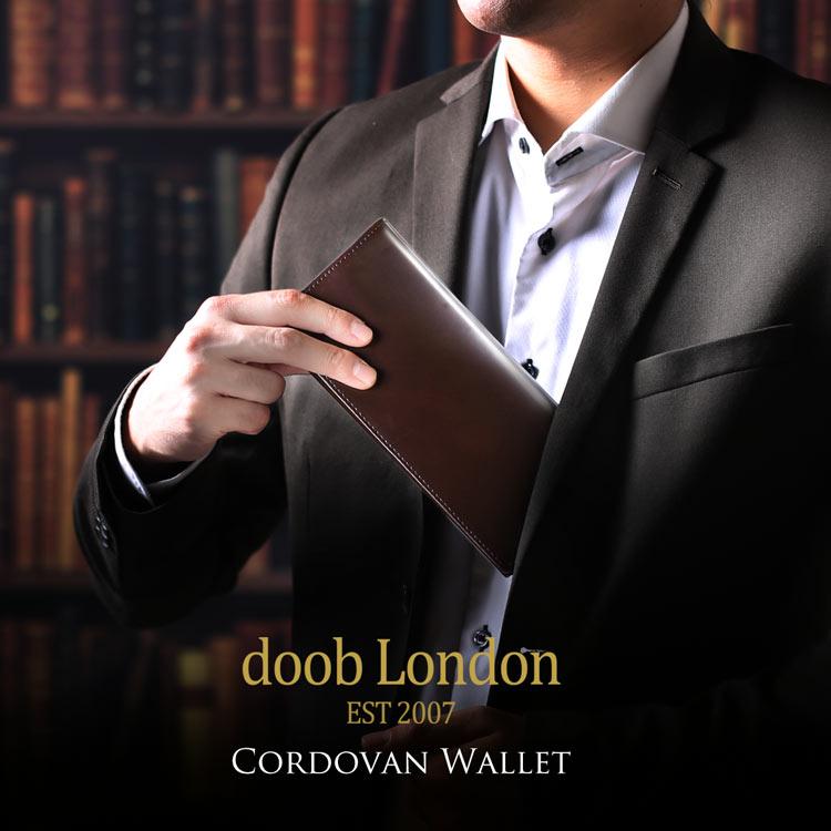 コードバン メンズ 長財布 本革 doob London ダークブラウン