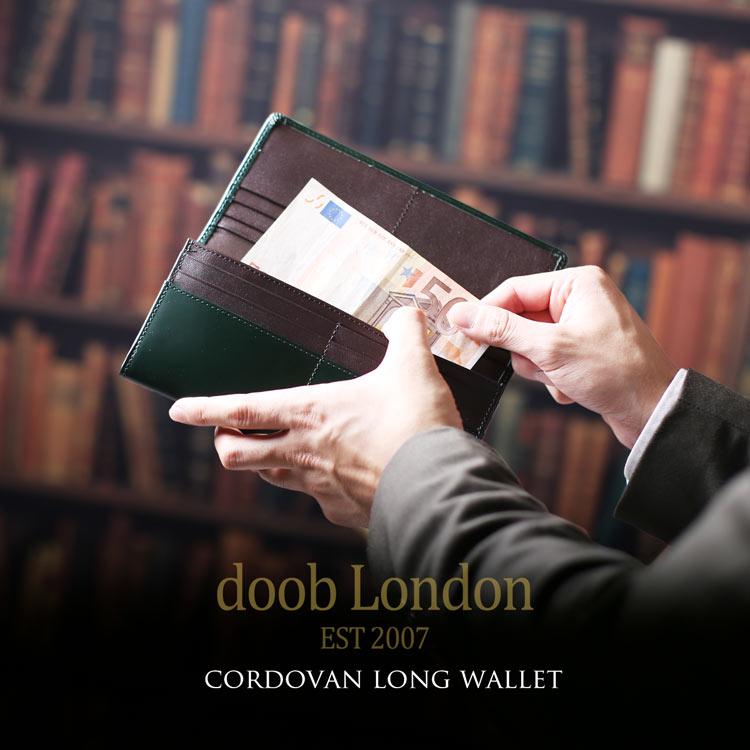 doob London コードバン メンズ グリーン スマート 束入れ