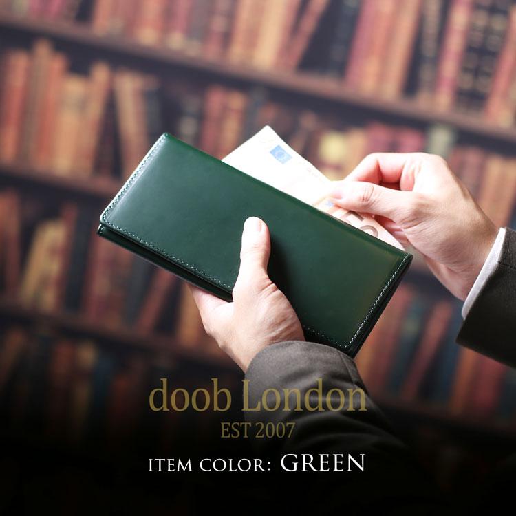doob London コードバン 長財布 メンズ 本革 グリーン