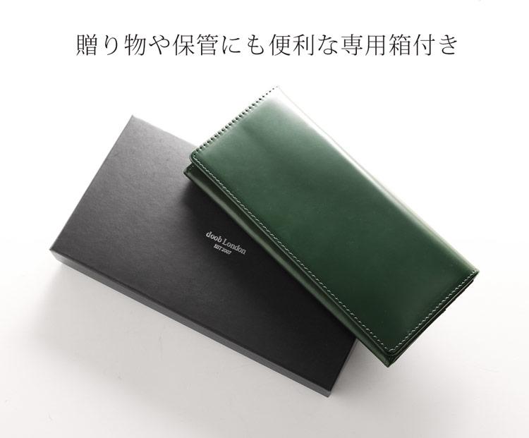 プレゼント や ギフトにおすすめ 財布