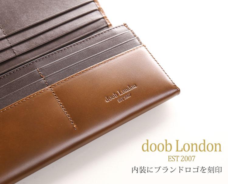doob London ブランドロゴを刻印 コードバン メンズ 長財布 本革