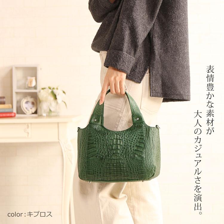 カイマン ハンドバッグ カジュアル フォーマル きれい かわいい 女性 本革