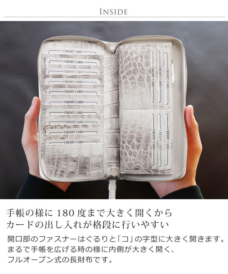 手帳の様に大きく開いて使いやすいフルオープン長財布